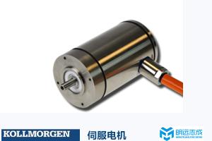 科尔摩根不锈钢伺服电机AKMH™系列